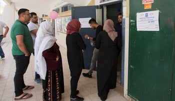 Voters lining up at a polling booth in the Bedouin city of Rahat, in the Negev, April 9, 2019