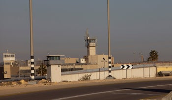 The Nafha Prison in Israel.