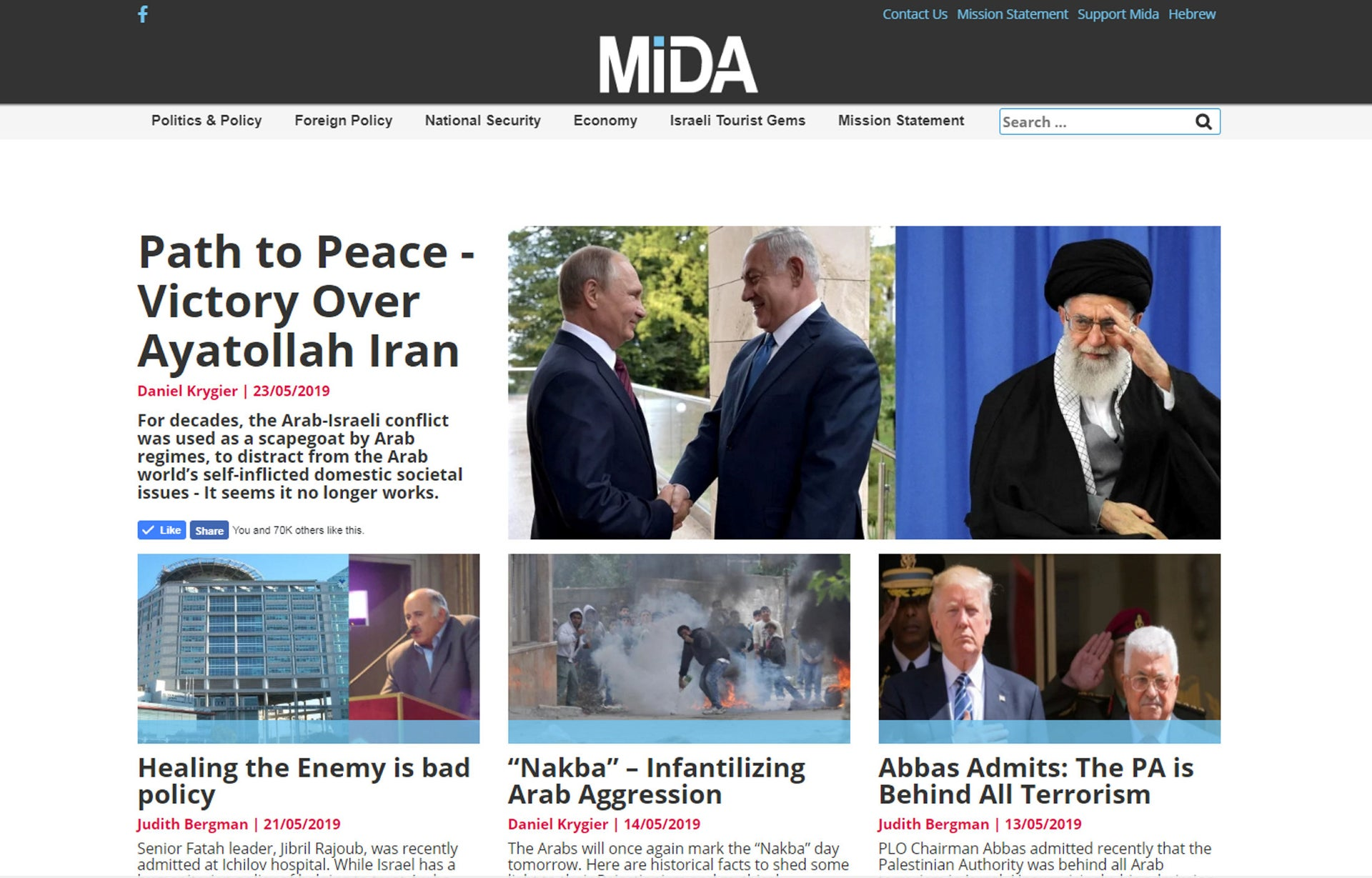 Mida, the Israel equivalent of Breitbart, dedicated dozens of pieces to the Nation State Law