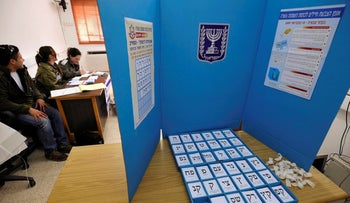 File photo: Ballots are seen behind a voting booth at a polling station on an Israeli border police base in Kibbutz Yad Mordechai, February 8, 2009.