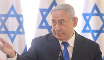 Prime Minister Benjamin Netanyahu at a special cabinet meeting where he announced the green-lighting of a new settlement in the Jordan Valley, September 15, 2019.