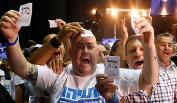 Supporters of Israeli Prime Minister Benjamin Netanyahu's Likud party react to exit polls in Israel's parliamentary election at the party headquarters in Tel Aviv, Israel September 17, 2019. REUTERS/Ronen Zvulun