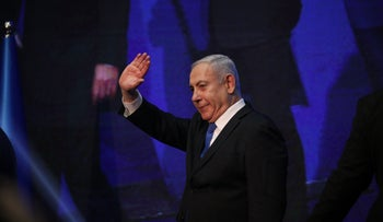 Netanyahu speaks to supporters late on election night, after failing to secure a clear majority, September 18, 2019.