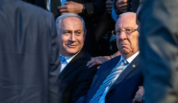 Prime Minister Benjamin Netanyahu and President Reuven Rivlin at a ceremony in Jerusalem in August.