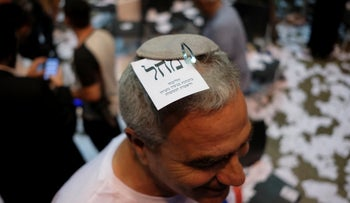 A Likud supporter at the party's post-election rally in Tel Aviv. September 18, 2019.