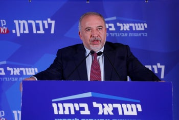 Yisrael Beiteinu leader Avigdor Lieberman at his party's post-election rally, September 17, 2019.