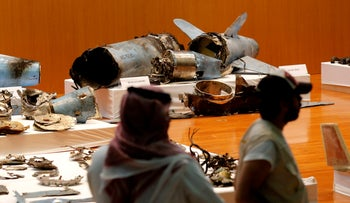The Saudi military displays what they say are an Iranian cruise missile and drones used in recent attack on its oil industry in a press conference, September 18, 2019.