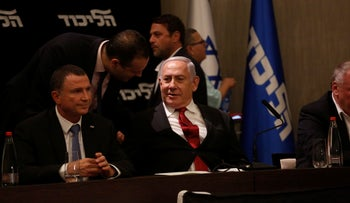 Yuli Edelstein and Benjamin Netanyahu at a Likud meeting on September 18, 2019.