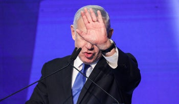 Benjamin Netanyahu addressing supporters after the general election, Tel Aviv, September 18, 2019.