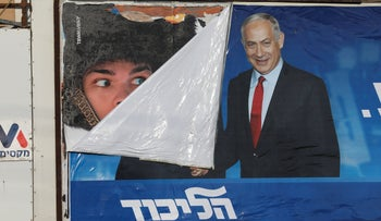 A campaign poster for Prime Minister Benjamin Netanyahu's Likud party in Bnei Brak, September 17, 2019.