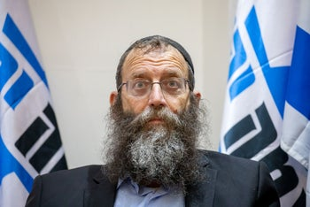 Otzma Yehudit's Baruch Marzel at a press conference after he and Bentzi Gopstein were banned from running, August 26, 2019.
