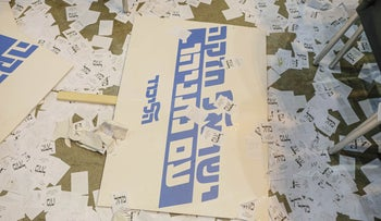 Signs and papers litter the ground at Likud headquarters after the election, September 17, 2019.