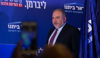 Avigdor Lieberman speaks at his party's campaign headquarters after election exit polls were published, September 17, 2019.