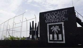 Guerilla artist-activist Oliver Bienkowski's Holocaust memorial near Marrakesh that was demolished by the Moroccan authorities in late August 2019
