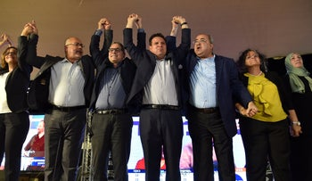 The Joint Arab List after the Israeli election, September 2019