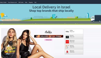 Amazon's Israel site.