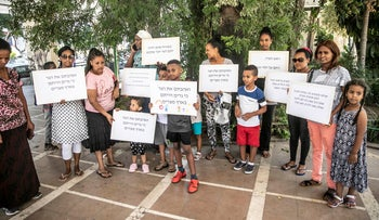 Asylum seekers protest the city's refusal to allow their children to enroll in school, Petah Tikva, July 9, 2019.