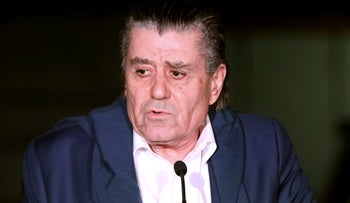 Haim Saban speaks at the Academy Museum of Motion Pictures' Unveiling of the Saban Building event in Los Angeles, December 4, 2018.