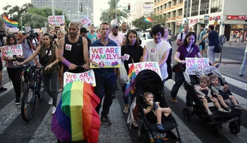 Israelis demonstrate against discrimination of LGBTQ parents, Tel Aviv, 2018.