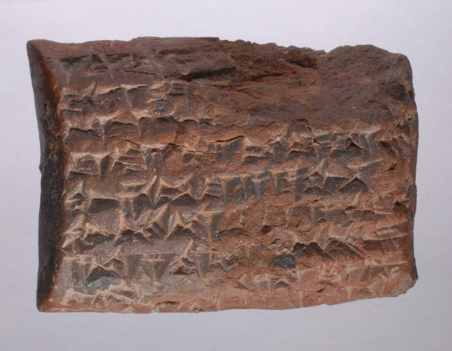 Cuneiform tablet found at Hadid, with non-Yahwistic names.