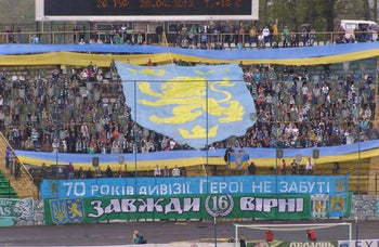 Enormous banner commemorating 70 years since the establishment of the 'heroes' of the Galichina Division, a Nazi SS division composed of Ukrainian volunteeers, unfurled at a foot match in Lviv, Ukraine