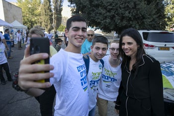 Ayelet Shaked posing for a photograph with young Yamina supporters in Jerusalem, September 17, 2019.