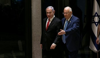 Reuven Rivlin and Benjamin Netanyahu arrive to a nomination ceremony at the President's Residence in Jerusalem, September 25, 2019.