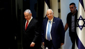 Israeli President Reuven Rivlin and Netanyahu arrive to a nomination ceremony at the President's residency in Jerusalem, on September 25, 2019.