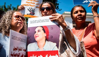 Supporters of Hajar Raissouni demonstrate outside a courthouse holding her trial, Marrakesh, Morocco, September 9, 2019