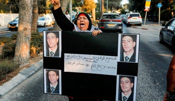 A Palestinian woman holds up a sign during a demonstration for Samer Arbid, near the Hadassah Medical Center Mount Scopus in Jerusalem, October 1, 2019.