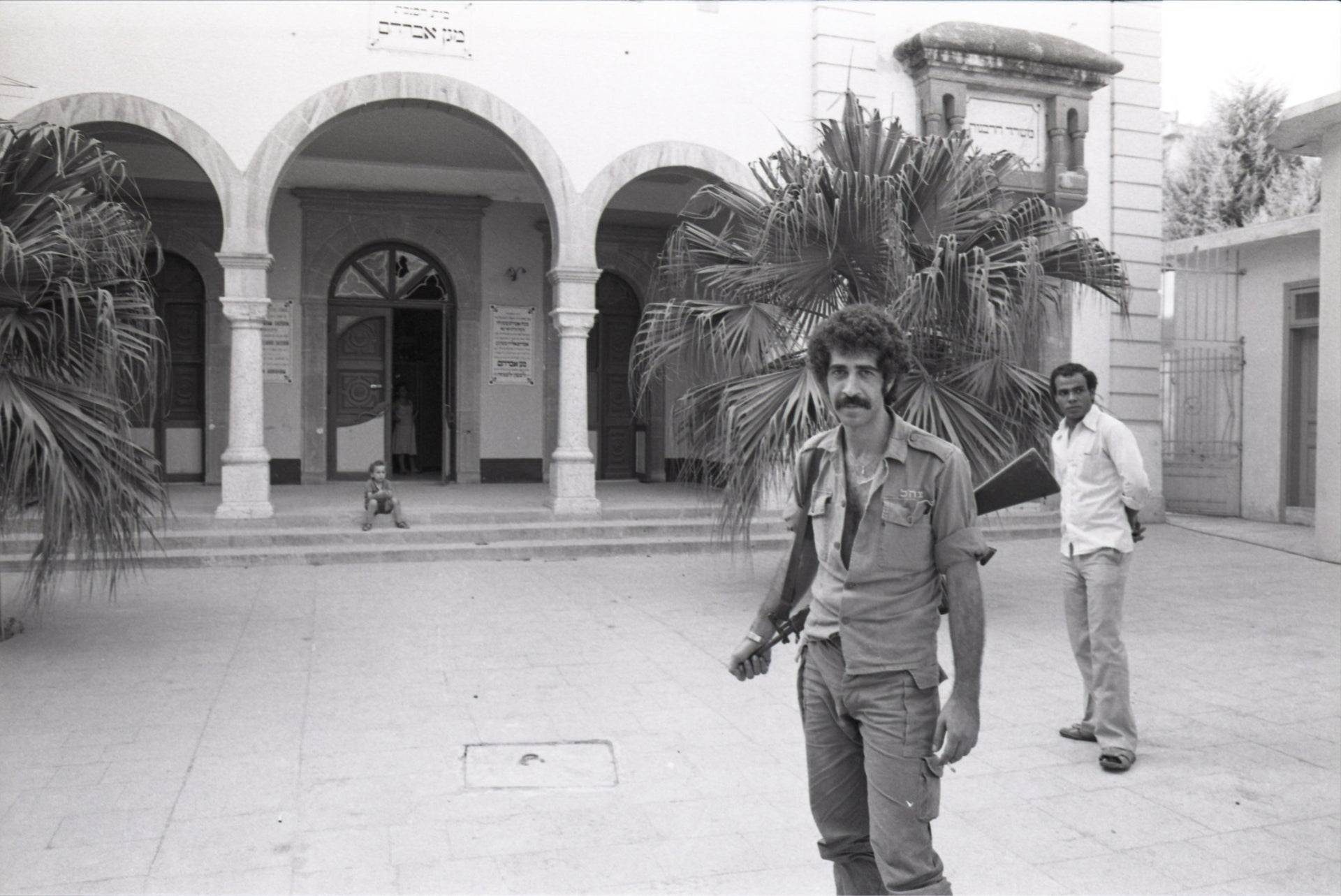 An Israeli soldier at the Magen Avraham Synagogue in Beirut during the first Lebanon war.