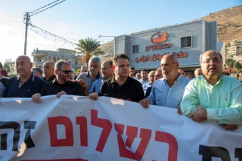 Joint List leaders attend a demonstration in the Arab town of Majd al-Krum, northern Israel, October 3, 2019.
