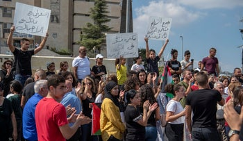 Thousands protested Israel's failure to address violence in the Arab community, Nazareth, October 3, 2019.