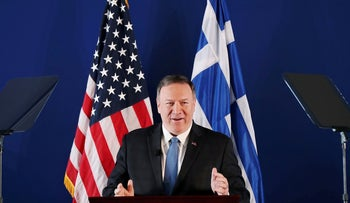 Pompeo accused members of Congress of harassing his department to obtain documents related to the Trump impeachment probe, Athens, October 5, 2019.