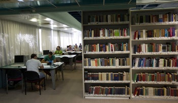 Students studying at the Ariel University library, March 14, 2016