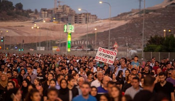 Israeli Arabs protest against police inaction in Umm al-Fahm, October 3, 2019.