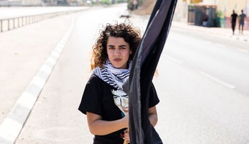 A protester against police inaction in Umm al-Fahm, October 3, 2019.