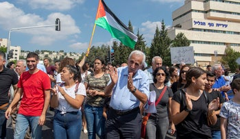 A protest against police inaction in the Arab-Israeli community in Nazareth, October 3, 2019.