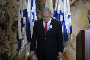 Netanyahu at the swearing in ceremony of the 22nd Knesset, October 3, 2019.