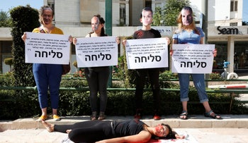 Protest against femicide in front of the Prime Minister's Residence, Jerusalem, October 8, 2019.