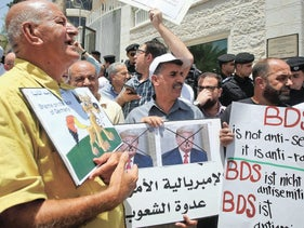 A demonstration outside Germany's Representative Office in Ramallah following the Bundestag's  condemnation of the BDS movement as anti-Semitic, May 22, 2019.