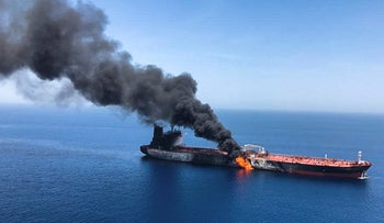 An oil tanker is on fire in the Gulf of Oman following an attack on June 13, 2019