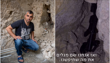 Right: Samar Sleiman in his basement. Right: Screengrab from the scene in Jerusalem District