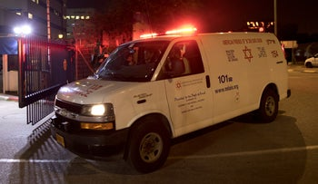 File photo: A Magen David Adom ambulance, March 19, 2019.