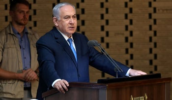 Benjamin Netanyahu delivers a speech at an official ceremony on Mt. Herzl in Jerusalem, October 10, 2019.