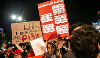 A protest against violence against women in Rabin square in Tel Aviv.
