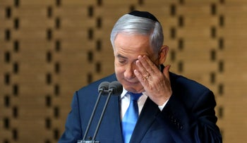 Israeli Prime Minister Benjamin Netanyahu at the Hall of Remembrance on Mt. Herzl in Jerusalem on October 10, 2019.