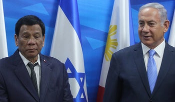 Philippine President Duterte and Israeli Prime Minister Netanyahu meet in Jerusalem during Duterte's visit to Israel, the first by a Philippine president since the two countries established diplomatic ties in 1957. Sept 3, 2018