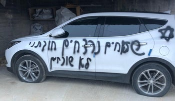 A vandalized car in Deir Ammar