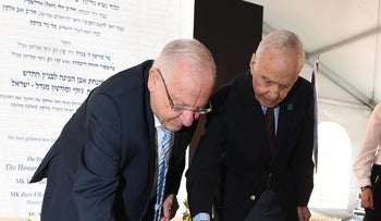 President Reuven Rivlin and Morton Mandel lay the cornerstone of the new building of the Mandel Foundation-Israel in Jerusalem, October 30, 2017.